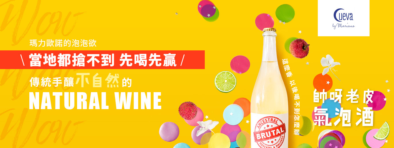 Grape and nothing else 帥啊老皮