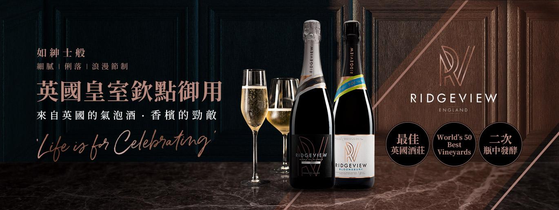 香檳之外傳統工藝下的金黃氣泡佳釀