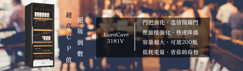 2021.05 EuroCave 3181V