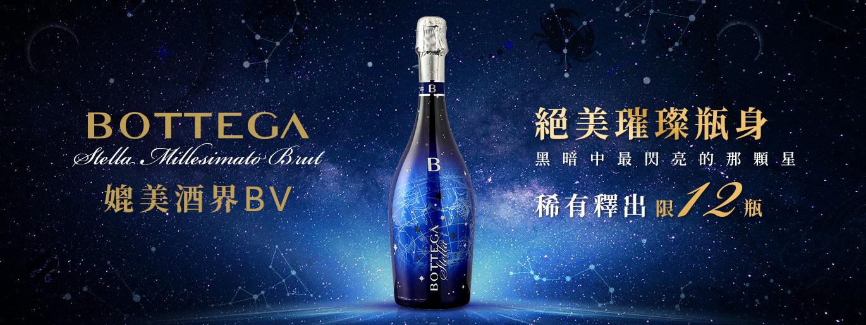 限量12瓶|年份級炫光星空瓶
