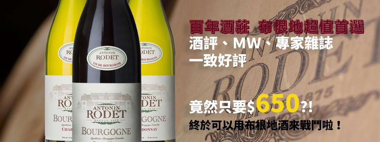 挑戰市場最低!法國酒評驚嘆「零缺點」