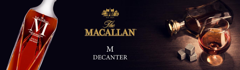 麥卡倫MACALLAN最珍稀的收藏 - M Decanter