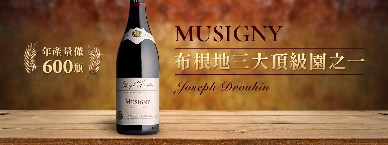 Joseph Drouhin Musigny