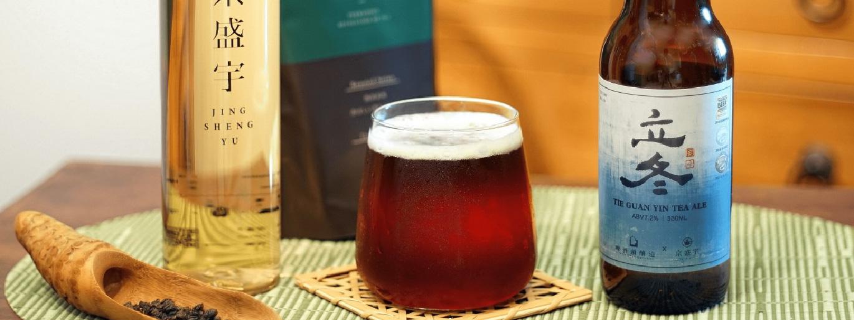 啤酒頭立冬風味改版再進化