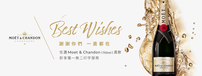 Best Wishes 2021|勇敢迎接新的一年