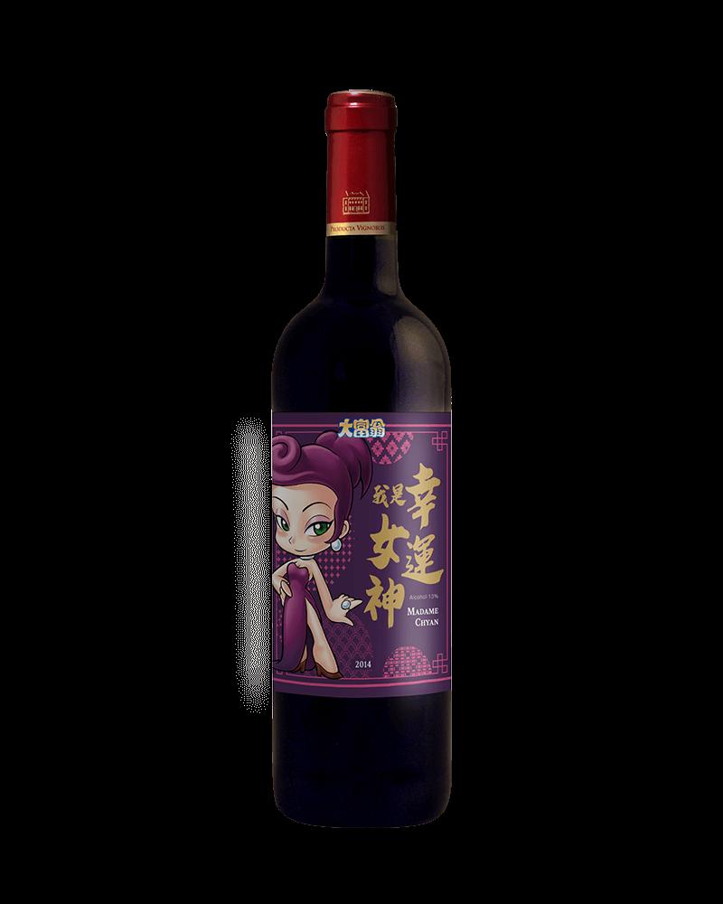 法國波爾多歐圖雅堡 紅葡萄酒-錢夫人