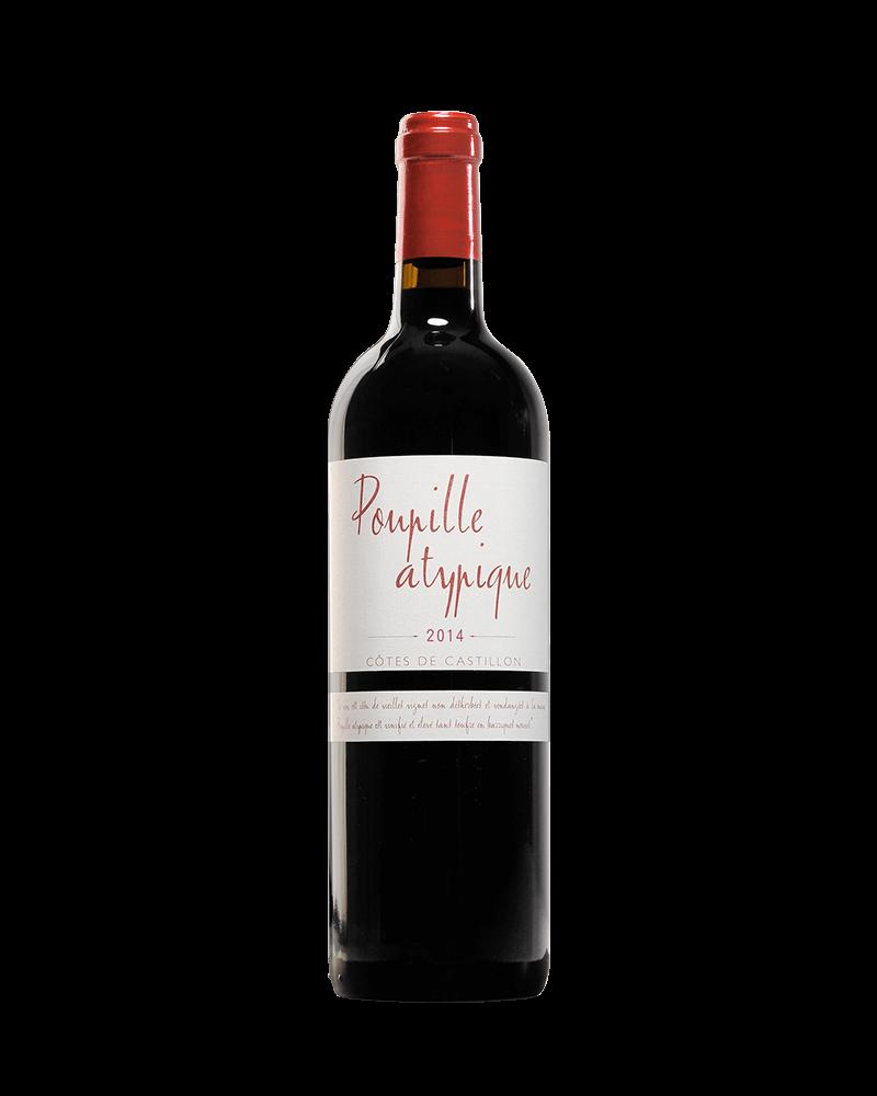 浦碧兒頂級珍藏有機紅葡萄酒