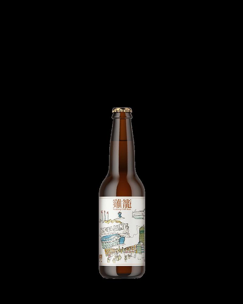 台灣風土在地精釀 基隆雞籠啤酒