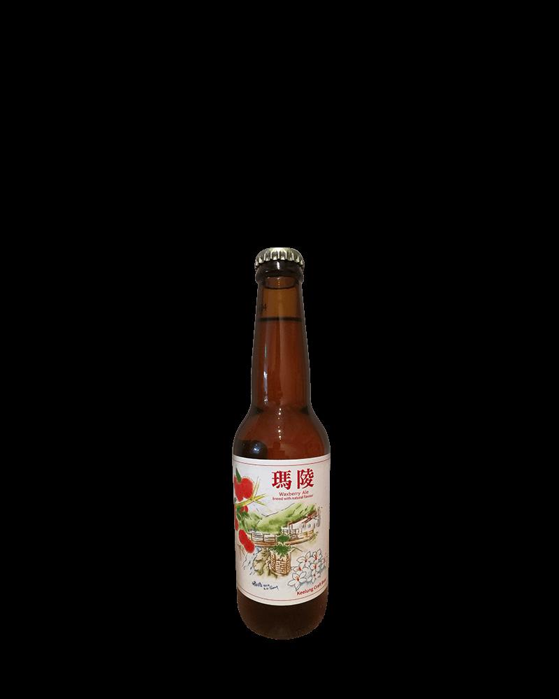 台灣風土在地精釀 基隆瑪陵啤酒