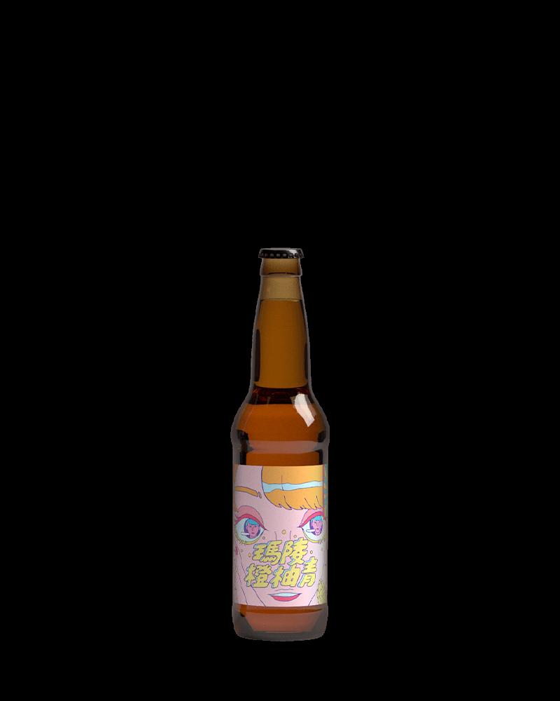 台灣風土在地精釀 瑪陵橙柚青啤酒