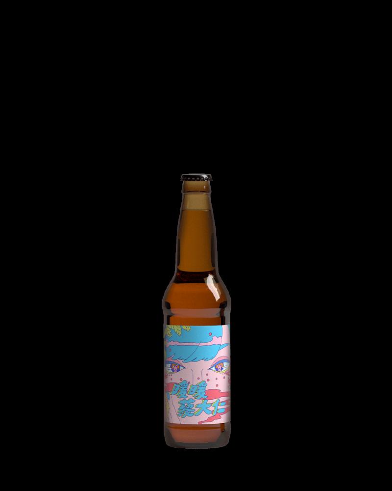 台灣風土在地精釀 暖暖藜大仁啤酒