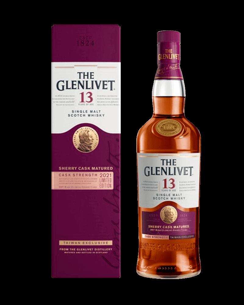 格蘭利威13年雪莉桶原酒2021限量版