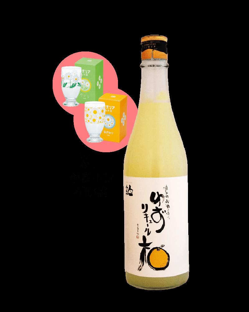 人氣柚子酒+杯