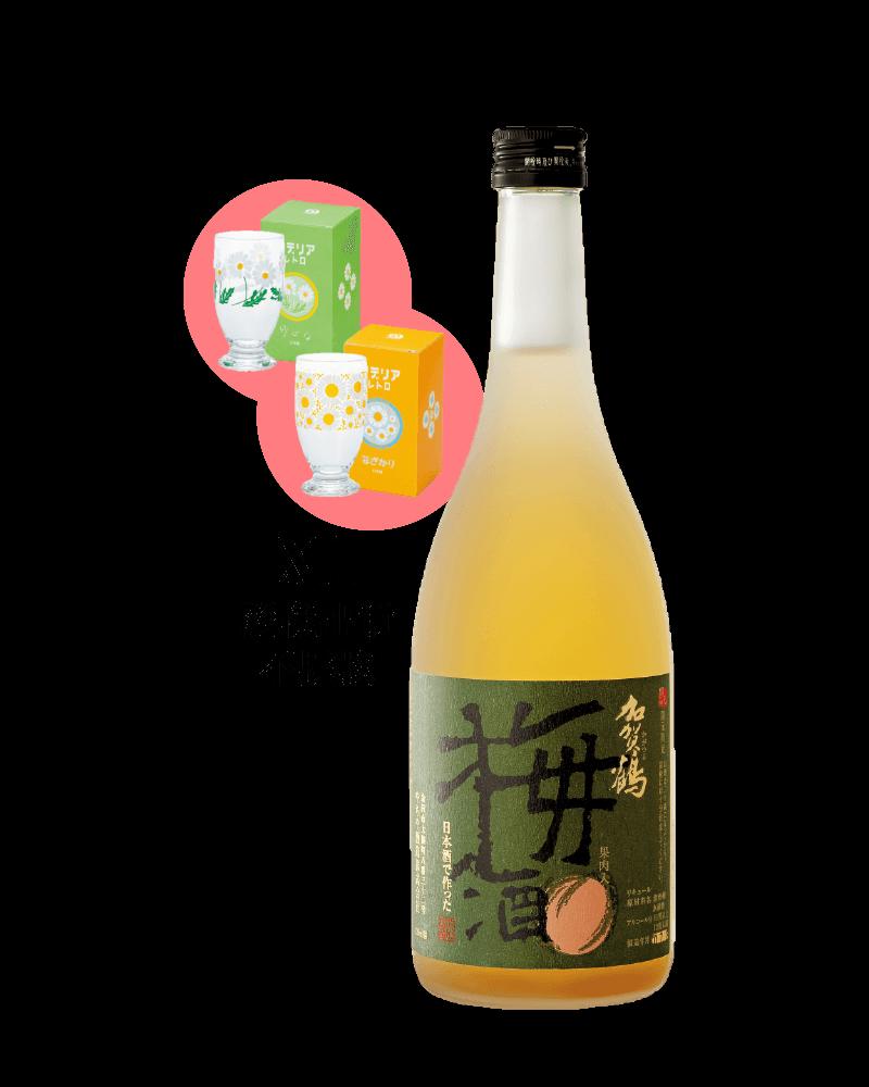 加賀鶴梅酒+杯