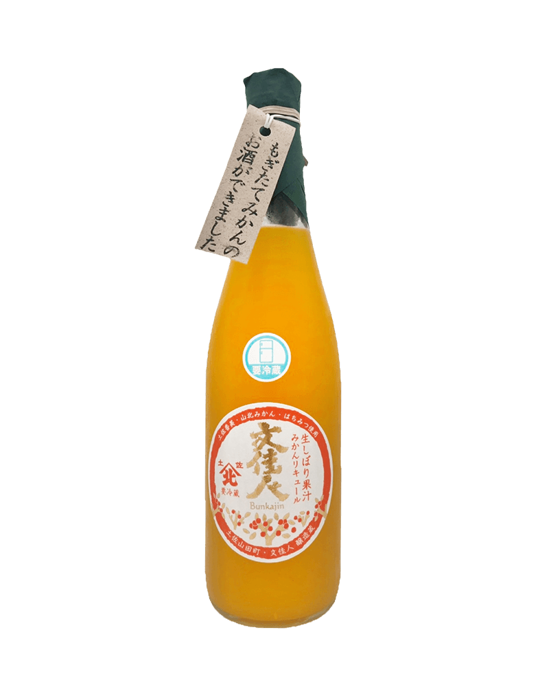 文佳人 鮮搾蜜柑酒